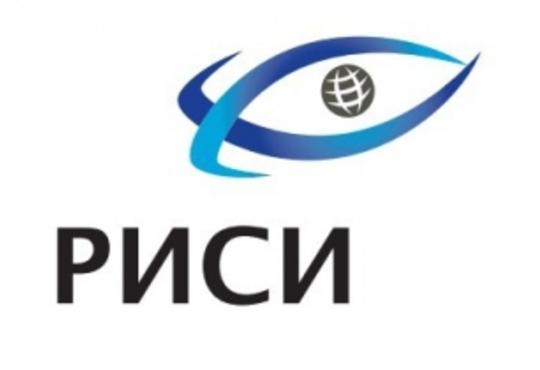 В Крыму появился Региональный институт средиземноморских исследований