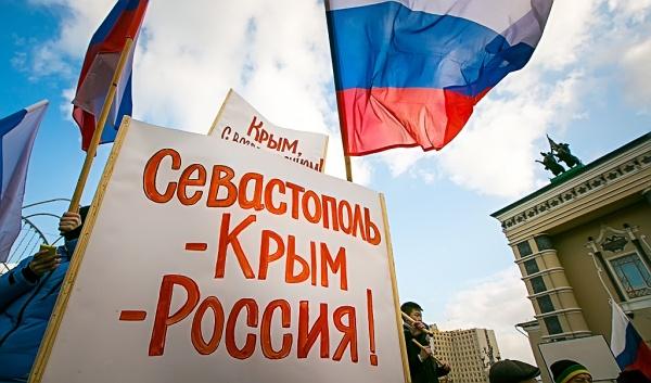 Еще раз о законности воссоединения Крыма с Россией