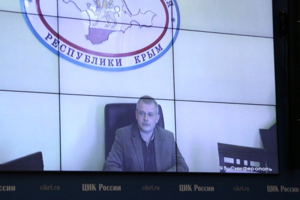 CEC Александр Бедрицкий